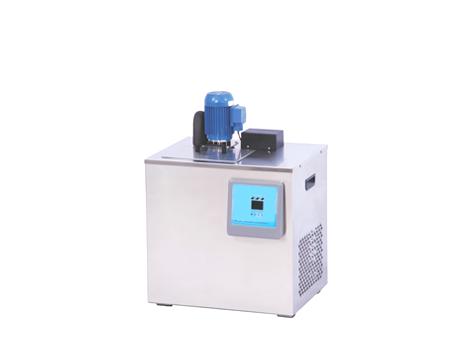 Banho Ultratermostático com Circulador, Rampas e Patamares